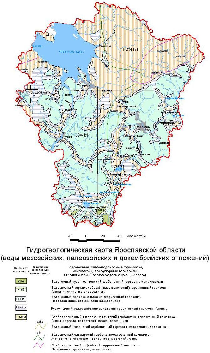 Гидрогеологическая Карта Волгоградской Области.Rar